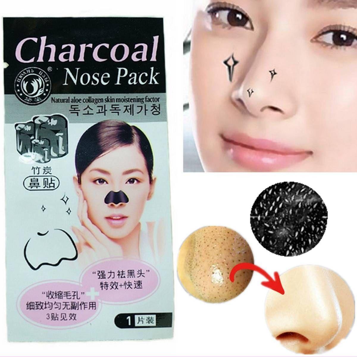 Limpiador de puntos negros y acné para nariz